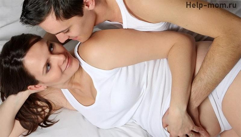 Можно ли заниматься сексом при беременности
